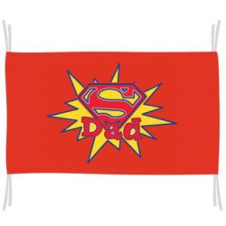 Флаг Super Dad