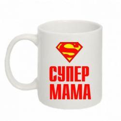 Кружка 320ml Супер Мама - FatLine