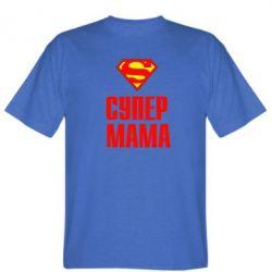 Мужская футболка Супер Мама - FatLine