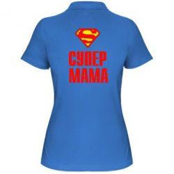 Женская футболка поло Супер Мама - FatLine