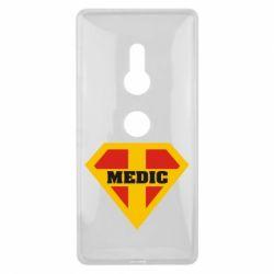 Купить Чехол для Sony Xperia XZ2 Super Medic, FatLine