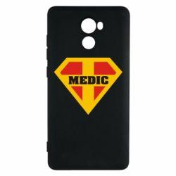 Чохол для Xiaomi Redmi 4 Super Medic