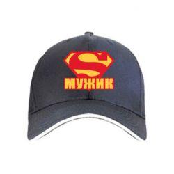 Кепка Super-мужик