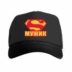 Кепка-тракер Super-мужик