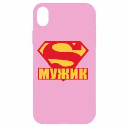 Чехол для iPhone XR Super-мужик