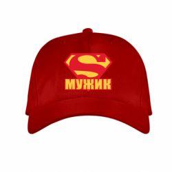 Детская кепка Super-мужик