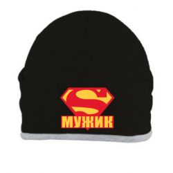 Шапка Super-мужик