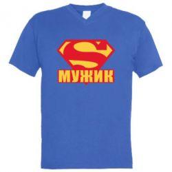 Мужская футболка  с V-образным вырезом Super-мужик