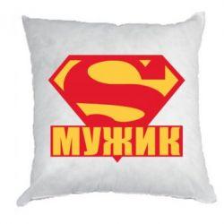 Подушка Super-мужик