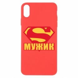 Чехол для iPhone X/Xs Super-мужик