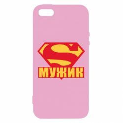 Чехол для iPhone5/5S/SE Super-мужик