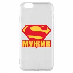 Чехол для iPhone 6/6S Super-мужик