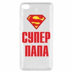 Чехол для Xiaomi Mi 5s Супер папа
