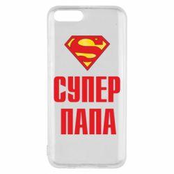 Чехол для Xiaomi Mi6 Супер папа