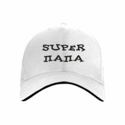 Кепка Супер тато - FatLine