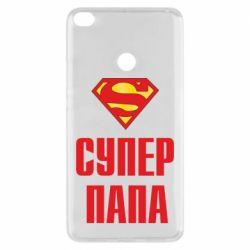 Чехол для Xiaomi Mi Max 2 Супер папа