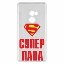 Чехол для Xiaomi Mi Mix 2 Супер папа