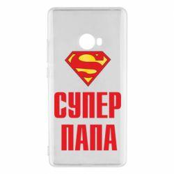 Чехол для Xiaomi Mi Note 2 Супер папа