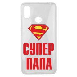 Чехол для Xiaomi Mi Max 3 Супер папа