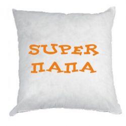 Подушка Супер папа - FatLine
