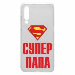 Чехол для Xiaomi Mi9 Супер папа