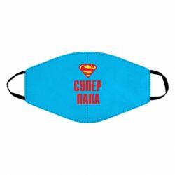 Маска для обличчя Супер тато