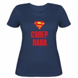 Женская футболка Супер папа
