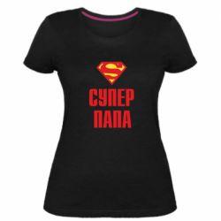 Женская стрейчевая футболка Супер папа