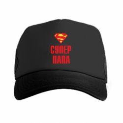 Кепка-тракер Супер тато