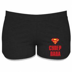 Жіночі шорти Супер тато