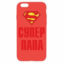 Чехол для iPhone 6/6S Супер папа