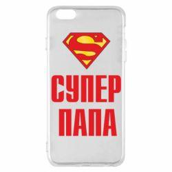Чехол для iPhone 6 Plus/6S Plus Супер папа