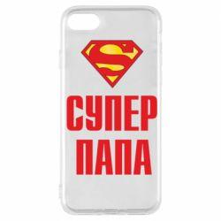 Чехол для iPhone 7 Супер папа