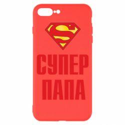 Чехол для iPhone 7 Plus Супер папа
