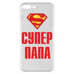 Чехол для iPhone 8 Plus Супер папа