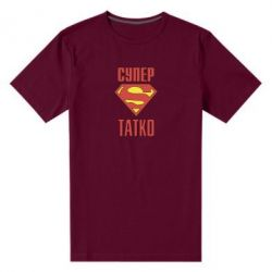 Мужская стрейчевая футболка Супер папочка