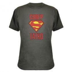 Камуфляжная футболка Супер папочка