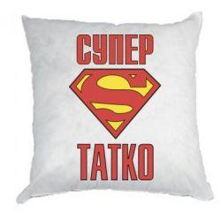Подушка Супер папочка