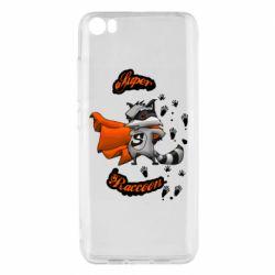 Чехол для Xiaomi Mi5/Mi5 Pro Super raccoon