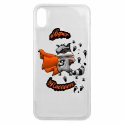 Чехол для iPhone Xs Max Super raccoon