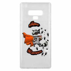 Чехол для Samsung Note 9 Super raccoon