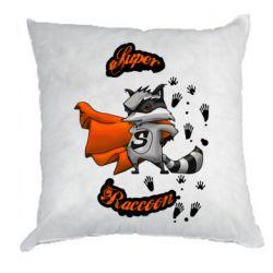 Подушка Super raccoon