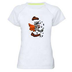 Женская спортивная футболка Super raccoon