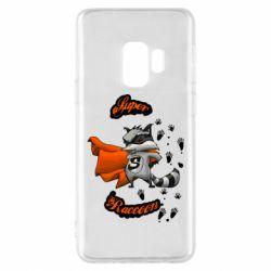 Чехол для Samsung S9 Super raccoon