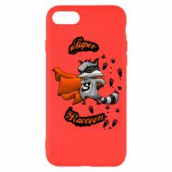 Чехол для iPhone 8 Super raccoon