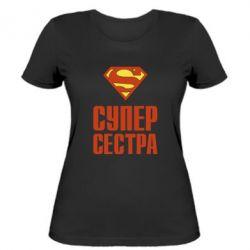 Женская футболка Супер Сестра
