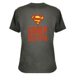 Камуфляжная футболка Супер Сестра