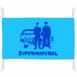 Прапор Supernatural Брати Вінчестери
