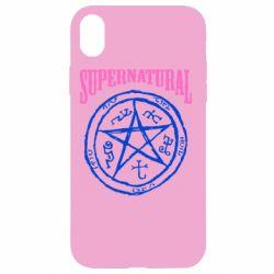 Чехол для iPhone XR Supernatural круг - FatLine