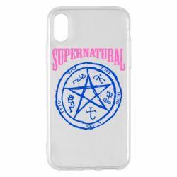 Чехол для iPhone X Supernatural круг - FatLine